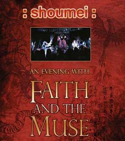 """Cover der CD """": shoumei :""""; der Band """"Faith And The Muse"""""""