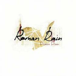 """Cover der CD """"Roman Rain""""; der Band """"Roman Rain"""""""